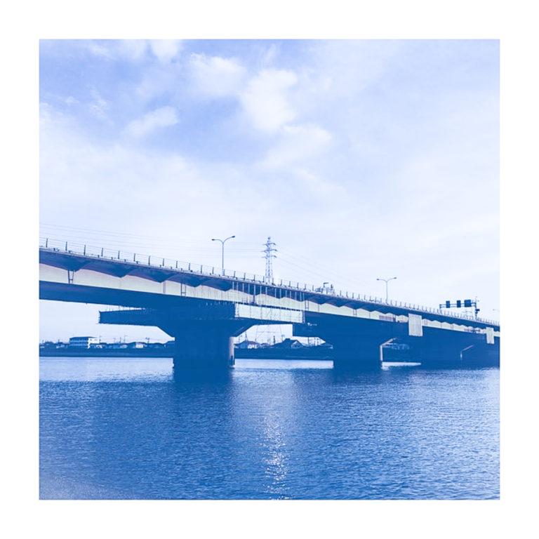 Asahi(Sappow Remix)